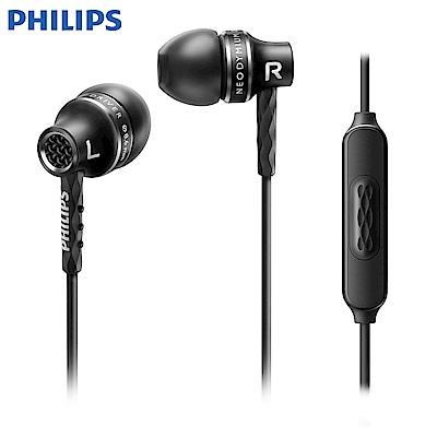 【Philips 飛利浦】 SHE9105 金屬耳機