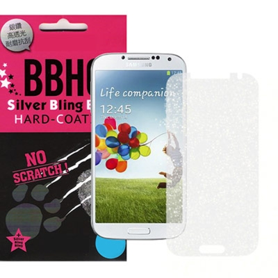 星砂 Samsung Galaxy S4 i9500 金蔥鑽石螢幕保護貼
