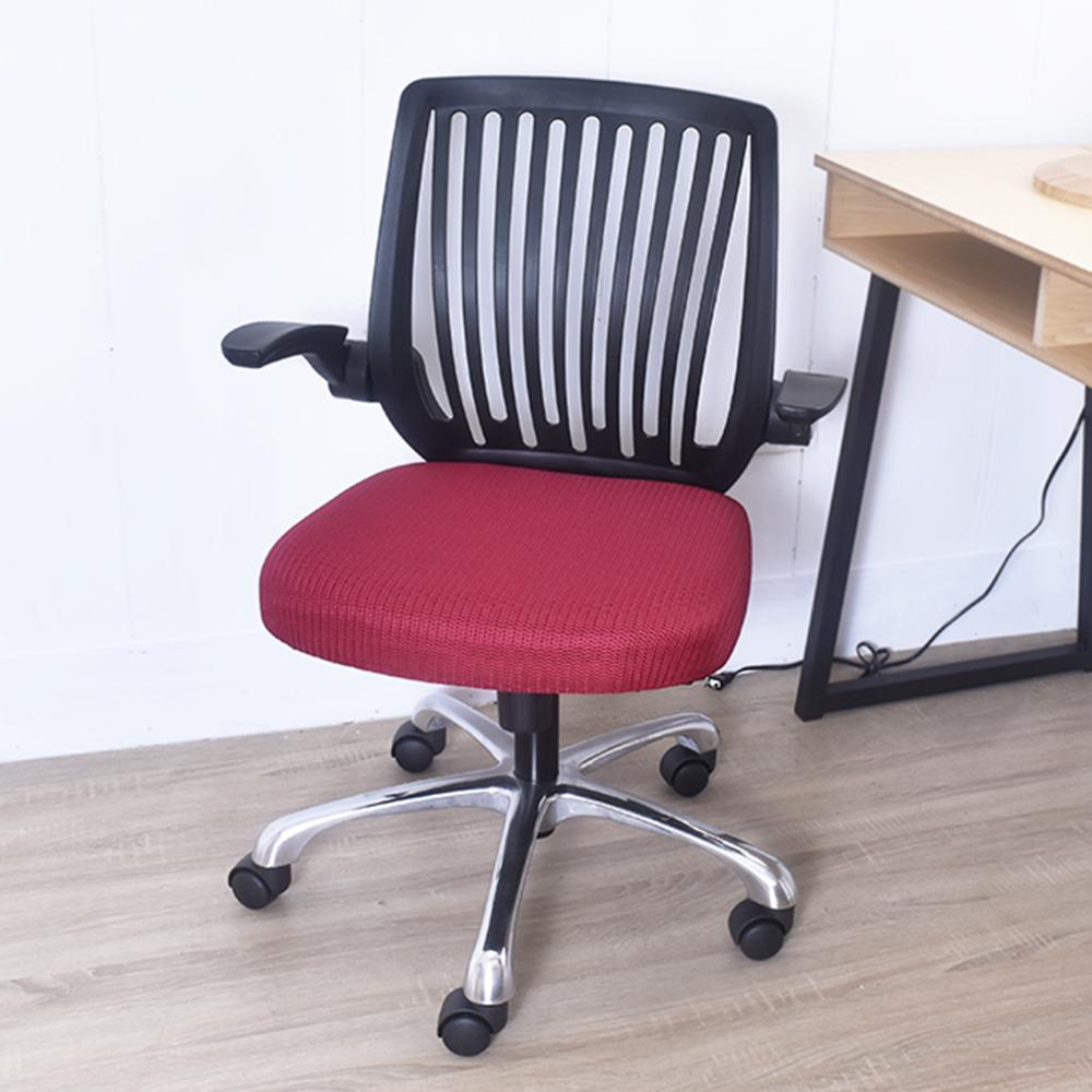 凱堡 航太軟塑鋼鋁合金腳辦公椅電腦椅