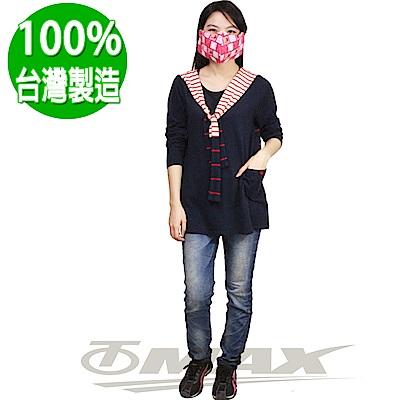 omax防寒防塵防曬全罩式口罩-4入(顏色隨機)