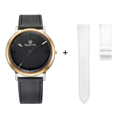 Olympia Star 奧林比亞之星 玩色時尚腕錶-黑/40mm(贈白皮錶帶)