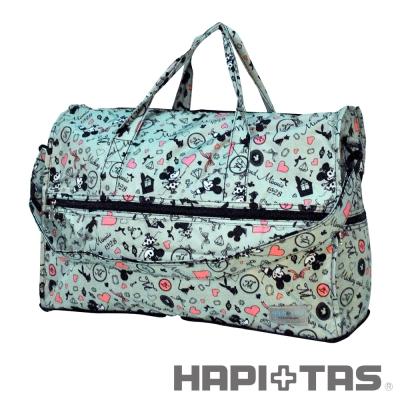 HAPI+TAS 派對米奇摺疊旅行袋(小)-綠色