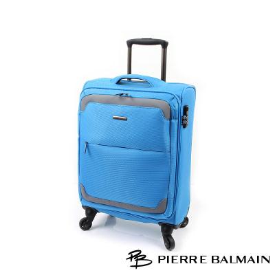 PB皮爾帕門-20吋 羽量級商務TSA密碼箱-精銳藍