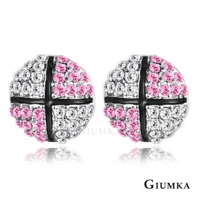 GIUMKA 滾動愛情 水晶耳環-粉