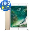 (超值組合包) Apple iPad mini 4 4G LTE 128GB 7.9吋 平板電腦