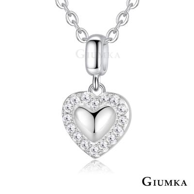 GIUMKA 925純銀項鍊 心心相印 愛心純銀女鍊
