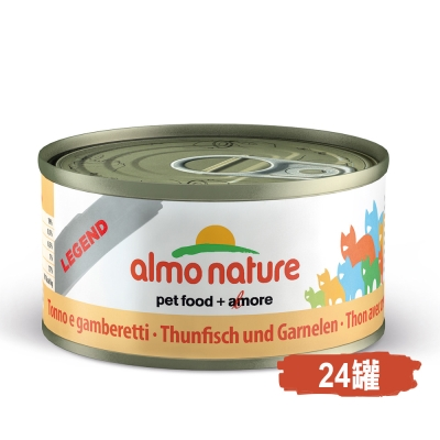 義士大廚鮪魚鮮燉罐-鮪魚鮮蝦70g(24罐)