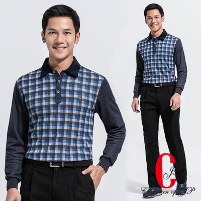 Christian-義式經典格紋拼接POLO衫-藍-PW557-58