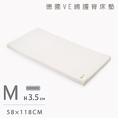 媽咪小站-Mammy Shop VE 嬰兒護脊床墊 3.5cm (M)