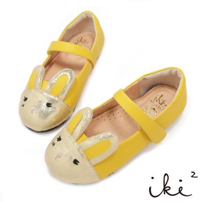 iki2童鞋-咕妮兔粉嫩配色娃娃鞋-黃