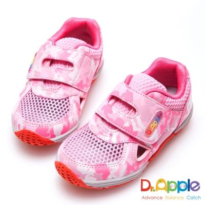 Dr. Apple 機能童鞋 涼夏迷彩風休閒童鞋-粉