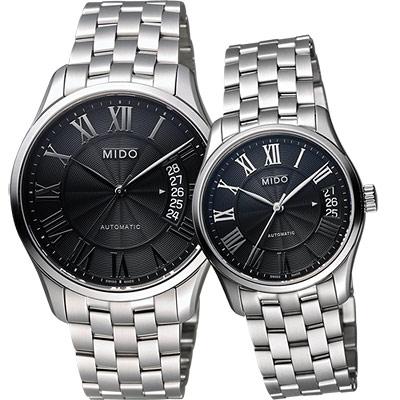 MIDO Belluna II 雋永系列羅馬機械對錶-黑x銀/40+33mm