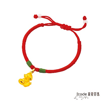 J'code真愛密碼 甜蜜旺旺黃金中國繩手鍊-立體硬金款