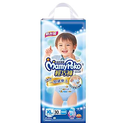 滿意寶寶 輕巧褲-男(XL)(30片 x2包/箱)
