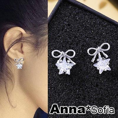 AnnaSofia 星耀綁蝶結 925銀針耳針耳環(銀系)