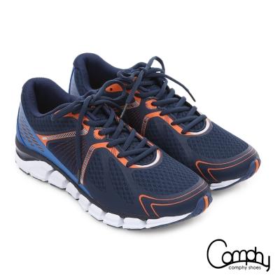 Comphy 厚切超氣囊 輕量彈力綁帶奈米健走運動鞋 深藍