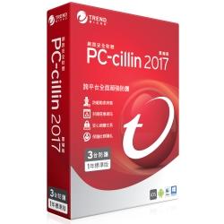 PC-cillin 2017 一年三台防護版