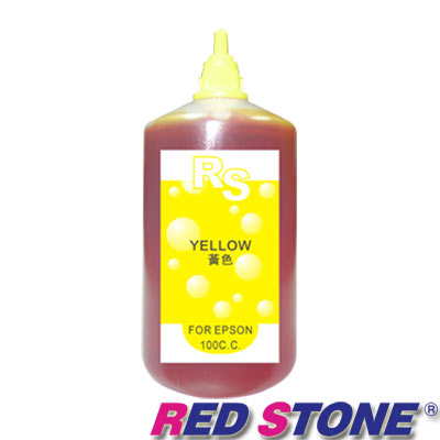 RED STONE for EPSON連續供墨機專用填充墨水100CC(黃色)