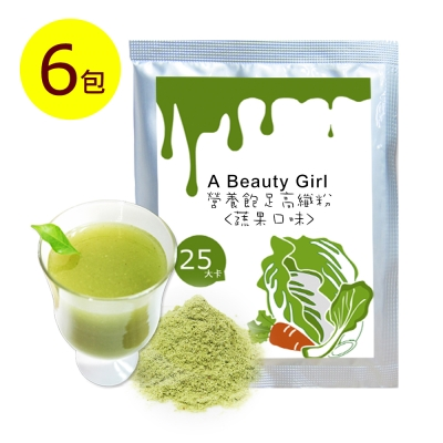 A Beauty Girl  營養飽足 高纖蔬果沖泡美飲(7g/包,共6包)