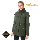 【hilltop山頂鳥】女款GoreTex防水2合1蓄熱羽絨外套F22FV6綠