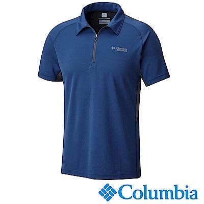 Columbia 哥倫比亞 男-鈦防曬15涼感快排短袖POLO衫-藍色AE0634