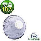 格安德 防霾│工業歐規FFP1-CDC4V│碗型活性碳防塵氣閥口罩│10入盒│-快速到貨