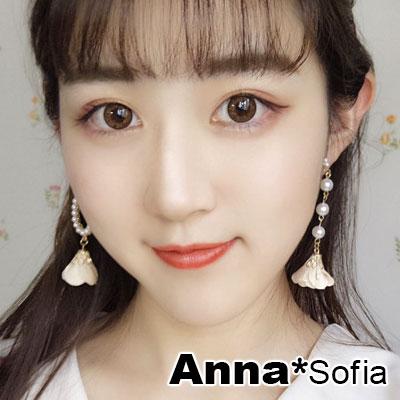 【2件399】AnnaSofia 優雅萊茵瓣珠 不對稱大型耳針耳環(米金系)