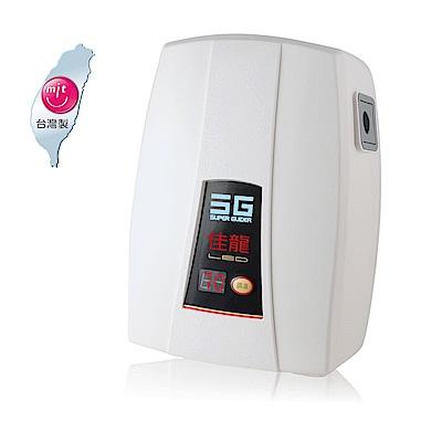 佳龍 即熱式霍爾IC高科技啟動系統電熱水器LED88-LB(台灣製)