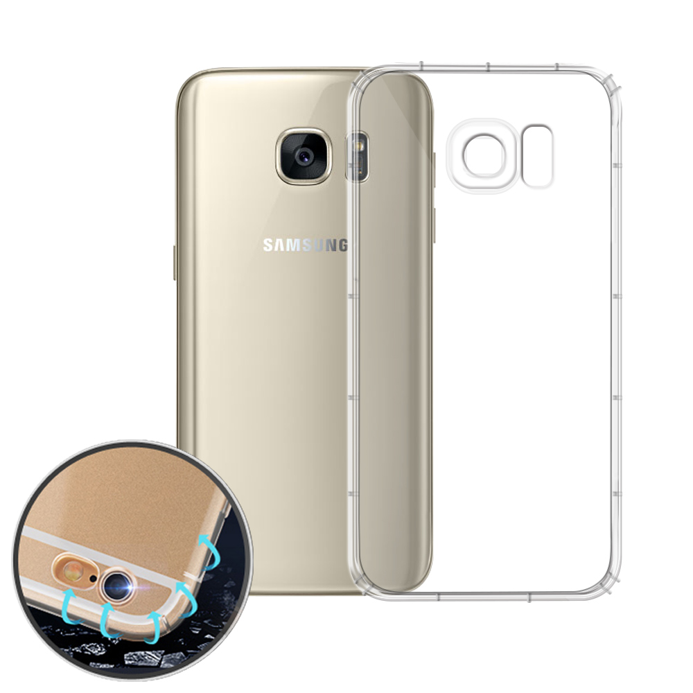 VXTRA Samsung Galaxy S7 edge 5.5吋防摔氣墊保護殼