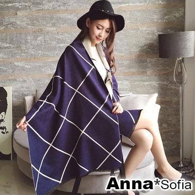 AnnaSofia 斜方線條雙面色 仿羊絨大披肩圍巾(深藍米系)