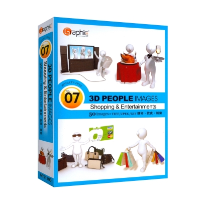 3D-PEOPLE-購物-飲食-娛樂-07-買一送一