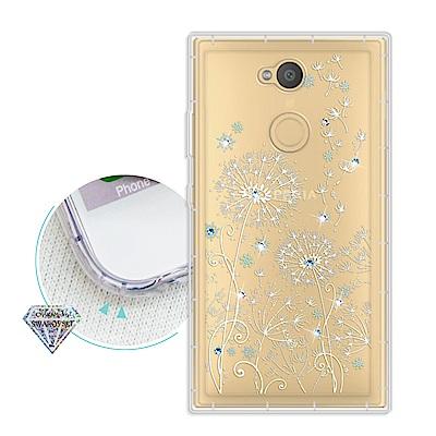 浪漫彩繪 SONY Xperia L2 水鑽空壓氣墊手機殼(風信子)