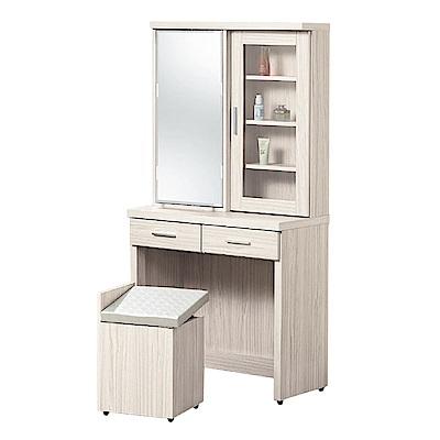 Boden-貝尼2.7尺化妝桌/鏡台(贈化妝椅)-81x41x162cm