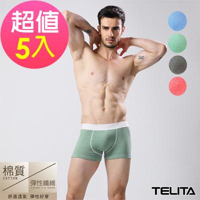 (超值5件組)男內褲  亞麻色系運動平口褲/四角褲 TELITA