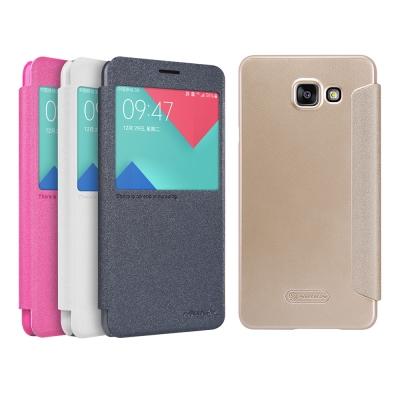 NILLKIN SAMSUNG Galaxy A5(2016)星音勻皮套