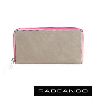 RABEANCO 迷時尚牛皮系列撞色多格層拉鍊長夾 灰