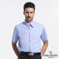 Emilio Valentino 范倫提諾仿天絲素面短袖襯衫-藍