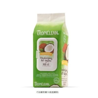 美國TropiClean 巧倍麗神奇柔膚巾(敏感膚質) 100抽