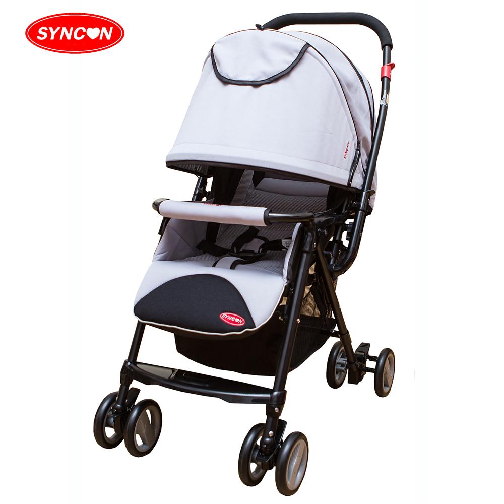 【SYNCON 欣康】 都會新貴雙向嬰兒手推車 H6283謎漾黑