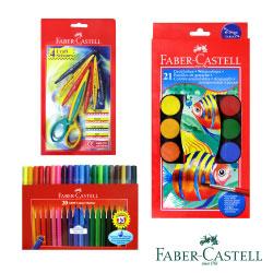 Faber-Castell 紅色系 美勞課必備組