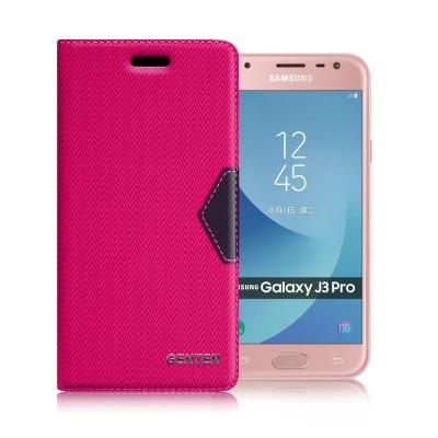 GENTEN Samsung Galaxy J3 Pro 簡約守護磁力皮套