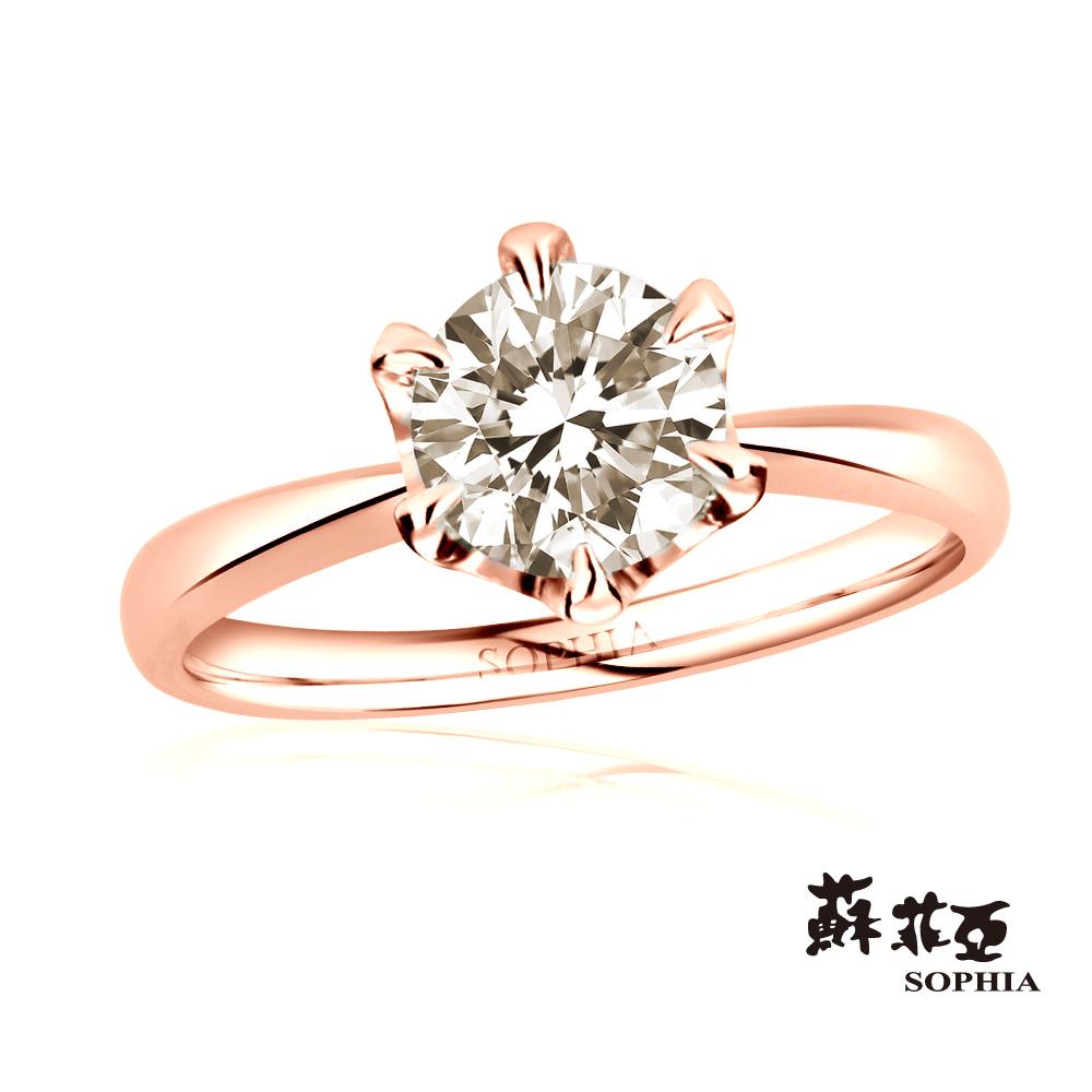 蘇菲亞 SOPHIA - 經典六爪1.00克拉香檳鑽石戒指