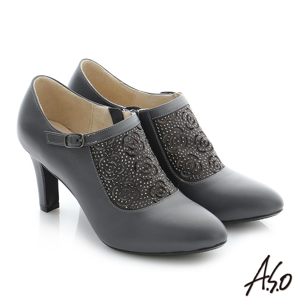A.S.O 個性美型 真皮側邊拉鍊奈米踝靴 灰色