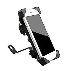 機車充電式手機支架/手機座/摩托車架 5V/2A快速充電