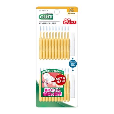 GUM 牙周護理I型牙間刷-3S(20支入)