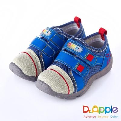 Dr. Apple 機能童鞋 MIT微笑蘋果帥氣牛仔童鞋款 藍