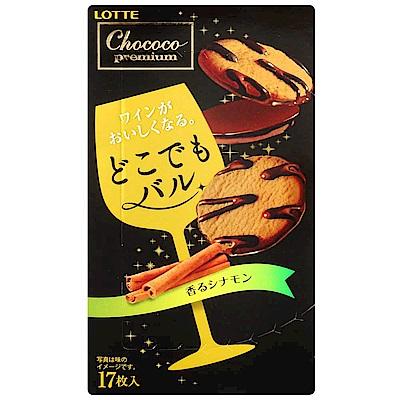 LOTTE樂天 肉桂巧克力餅乾(98.6g)