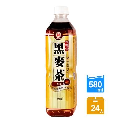 崇德發 黑麥茶(580mlx24入)