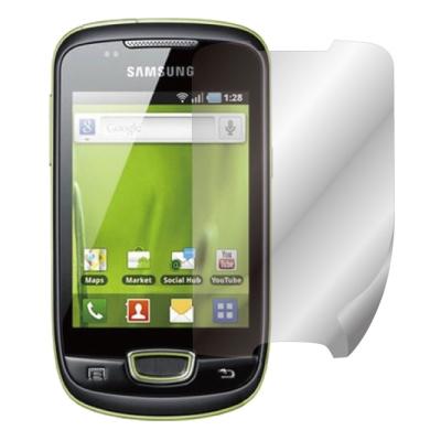 ZIYA SAMSUNG Galaxy Mini 抗刮螢幕保護貼 (兩入裝)