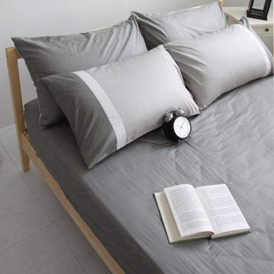 OLIVIA 鐵灰 銀白 銀灰  雙人床包枕套三件組 素色無印